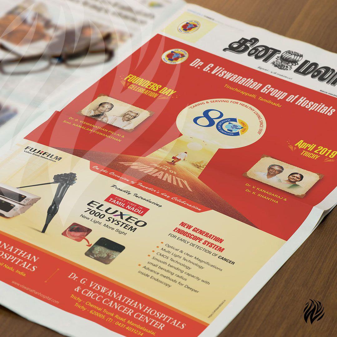 Dr.G.Viswanathan-Speciality-Hospitals-news-paper-design