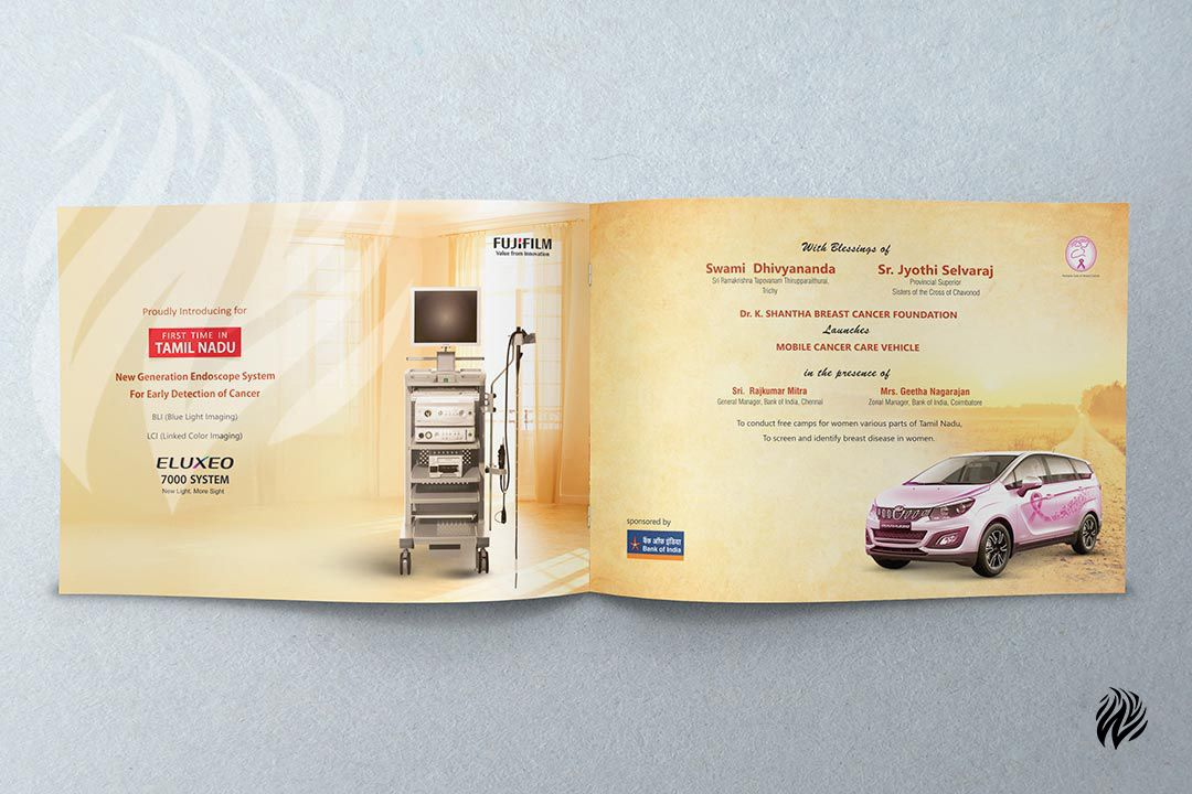 Dr.G.Viswanathan-Speciality-Hospitals_ brochure-designers-in-Trichy-White-and-Black