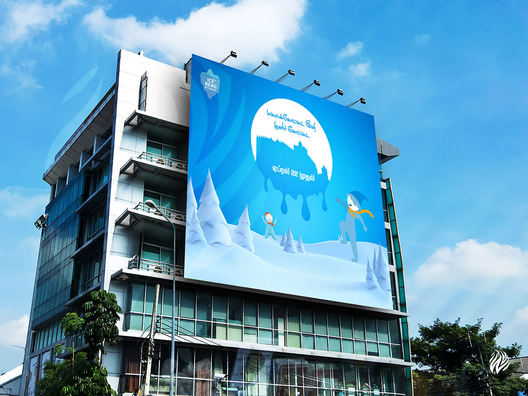 Iceberg-hoarding-design-services-trichy