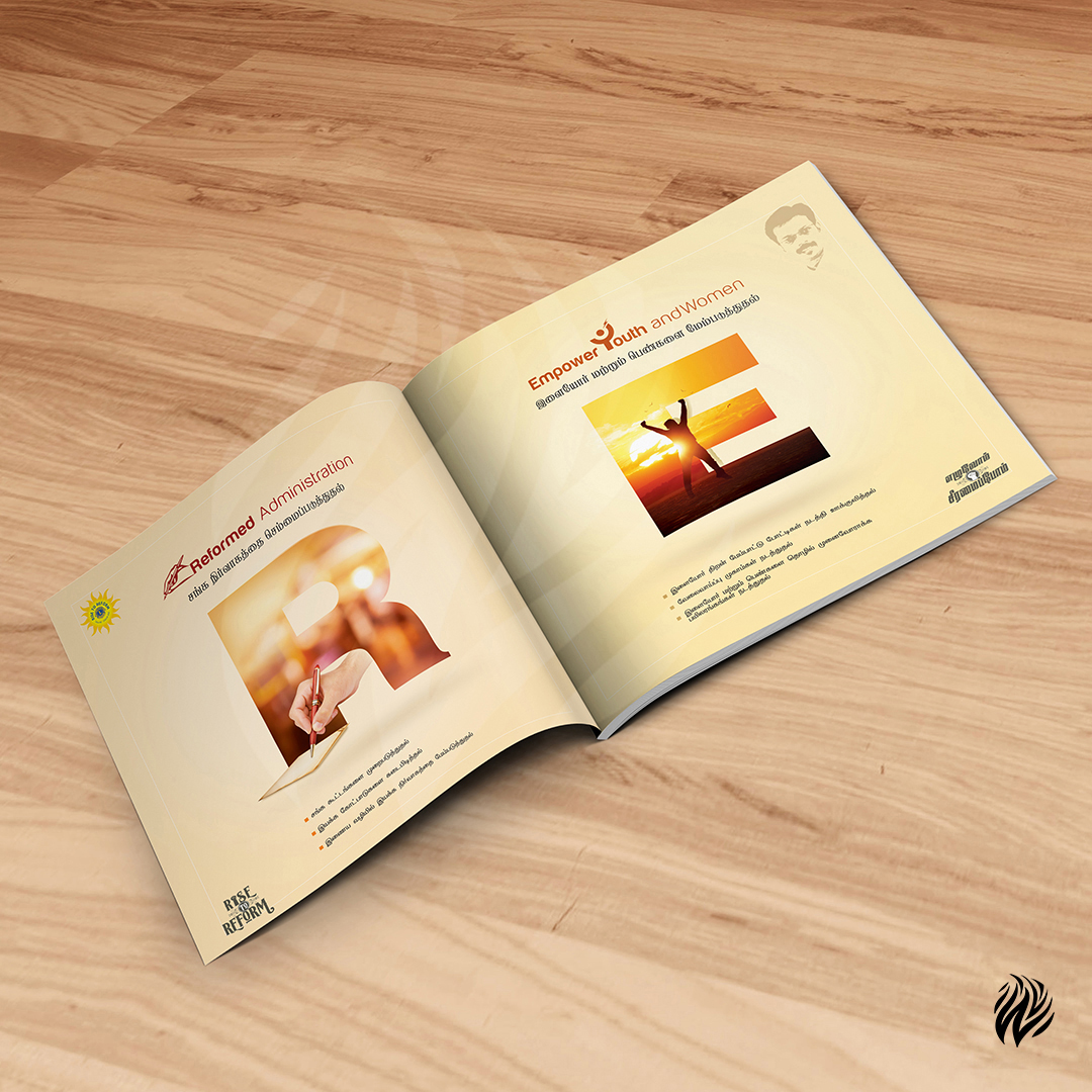 Jkb-brochure-design-in-trichy-white-and-black