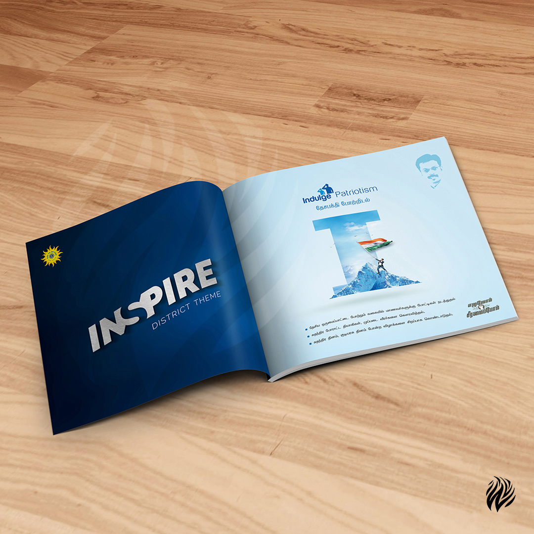 Jkb-brochure-design-services-trichy-white-and-black
