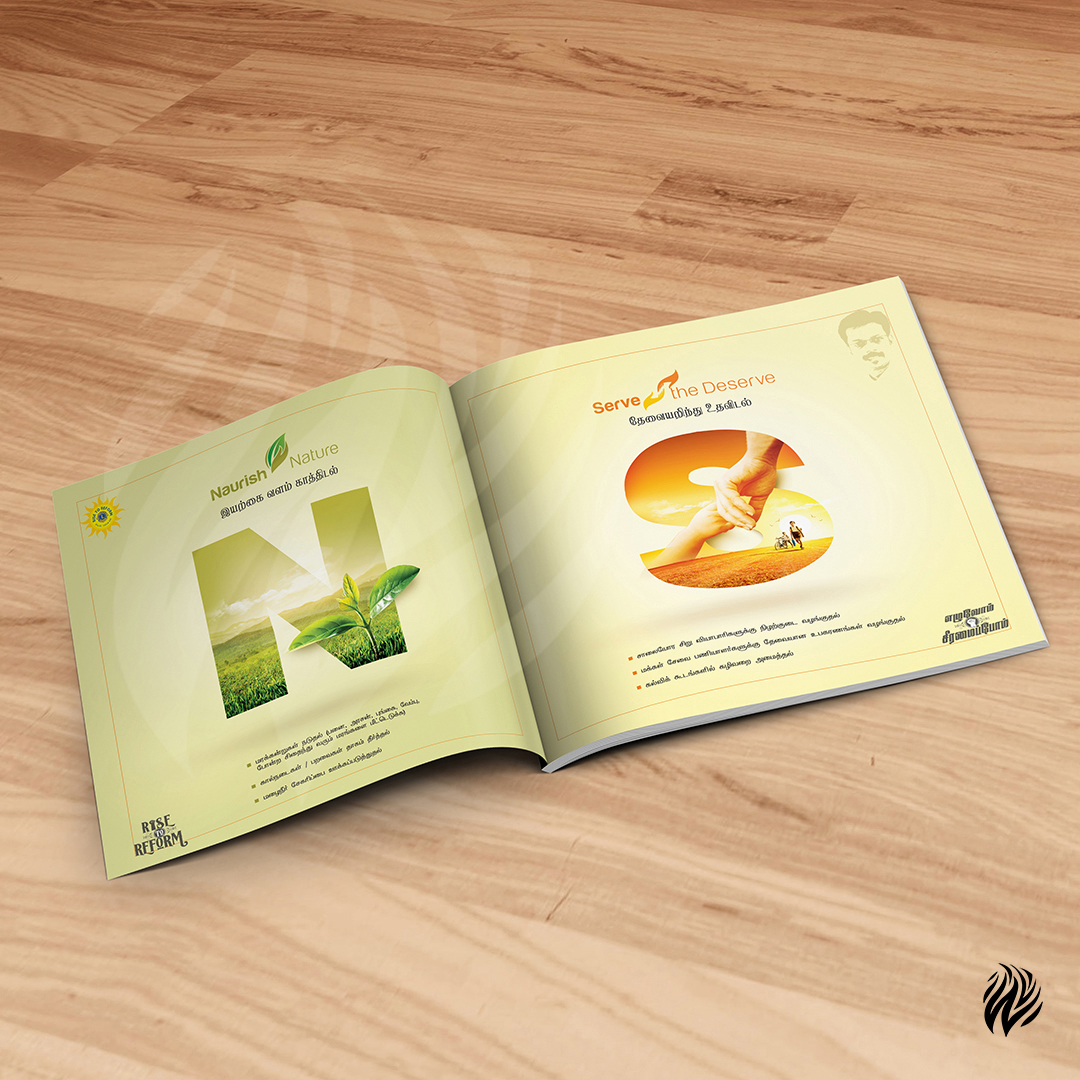 Jkb-brochure-design-work-trichy-white-and-black
