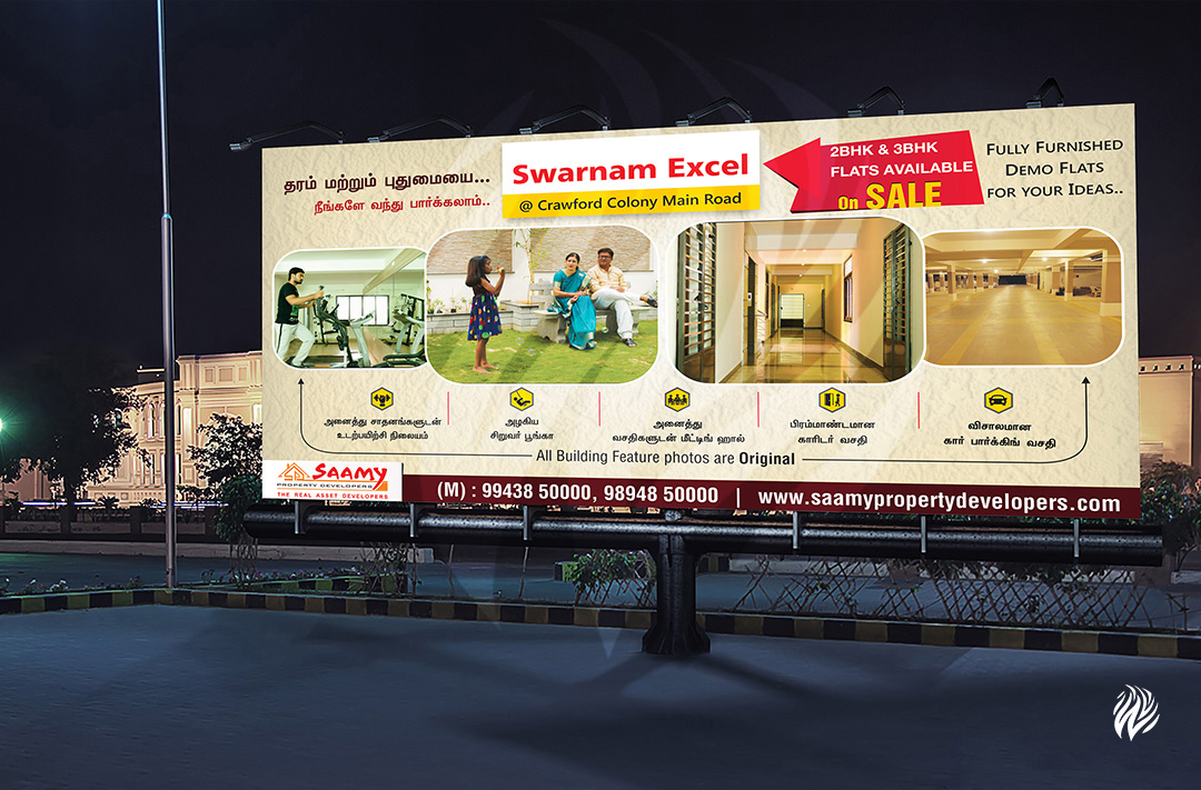 Saamy-Properties-outdoor-hoarding-services-trichy-white-and-black