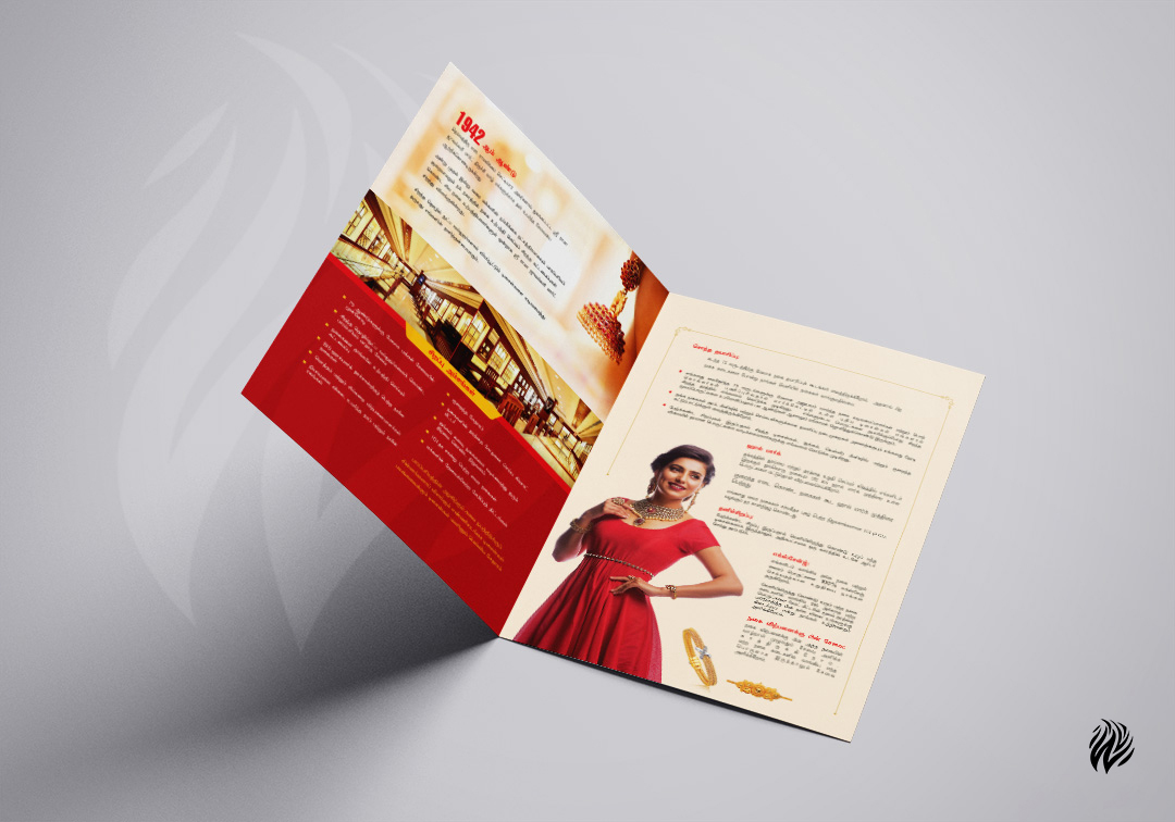 Sri-Rama-jewellers-brochure-design-company-trichy-white-and-black