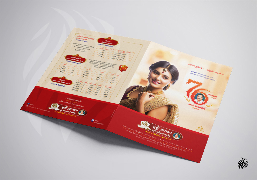 Sri-Rama-jewellers-brochure-design-trichy-white-and-black