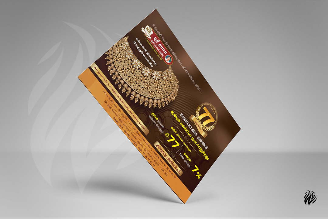 Sri-Rama-jewellers-flyer-design-services-trichy-white-and-black