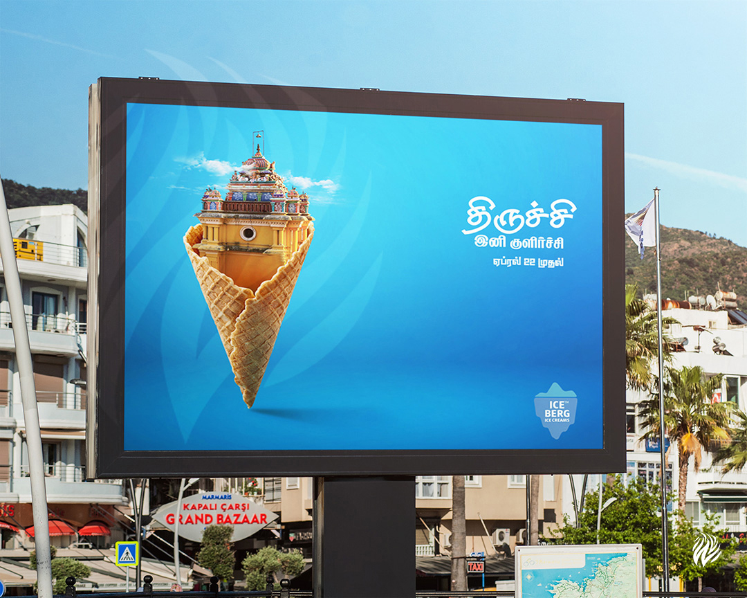 billboard-designing-services-trichy-white-and-black