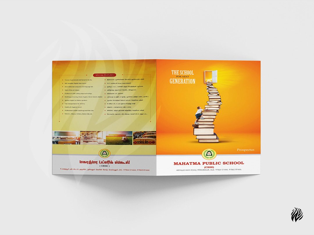 brochure-design-front-white-and-black-trichy
