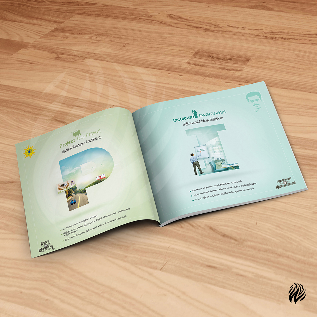 brochure-design-services-in-trichy-white-and-black