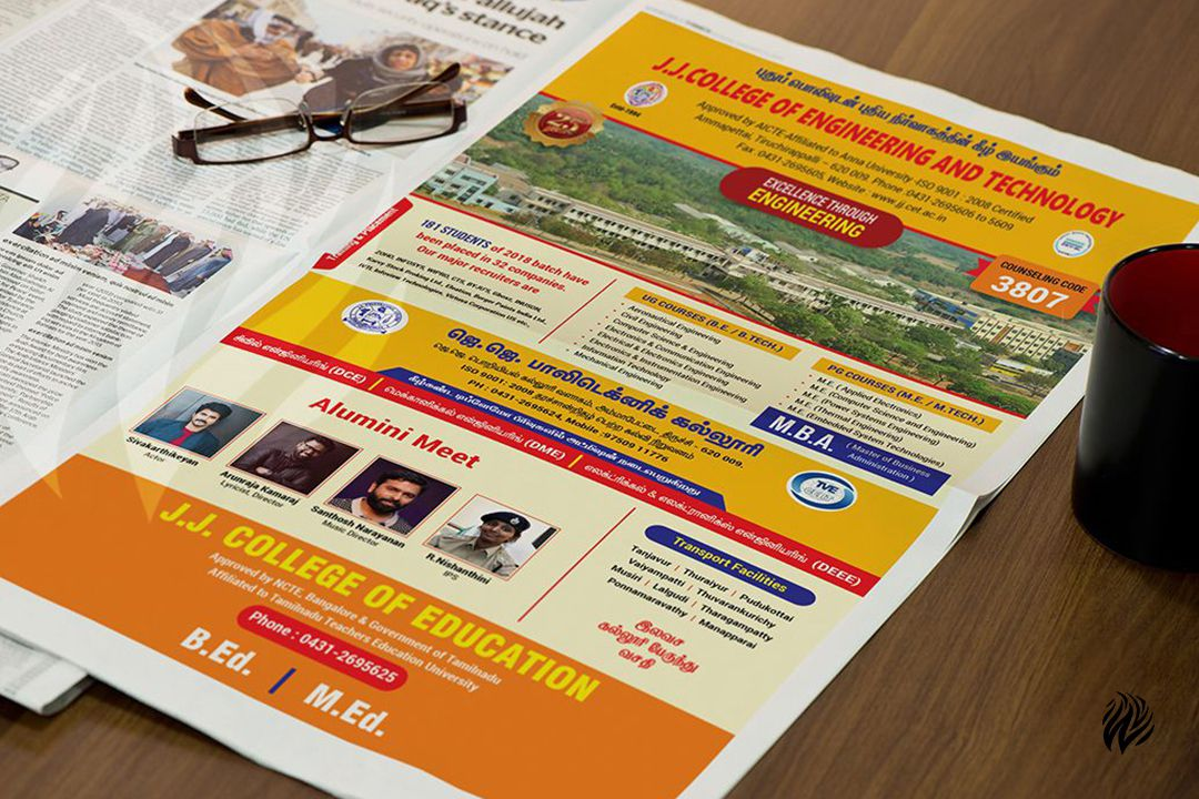 JJ-College-Newspaper-advertising-services-white-and-black-trichy